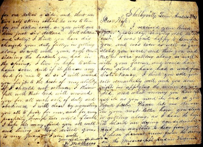 David Mathews letter home to Rebecca Waldrum Mathews from Civil War
